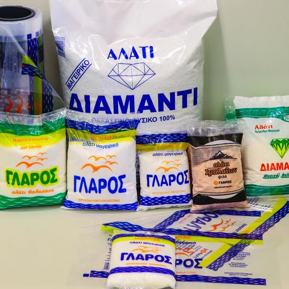 Συσκευασίες Τροφίμων και Άλατος